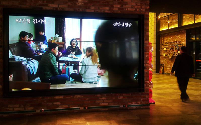 由同名小說改編的南韓電影《82年生的金智英》反映出南韓女性在社會上的多種困境。(路透)