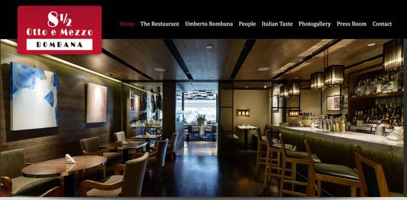 香港最有名的「富豪餐廳」米其林三星義大利餐廳「8½ Otto e Mezzo BOMBANA」驚傳1廚師及1接待員確診,餐廳暫停營業。(圖擷取自餐廳官網)