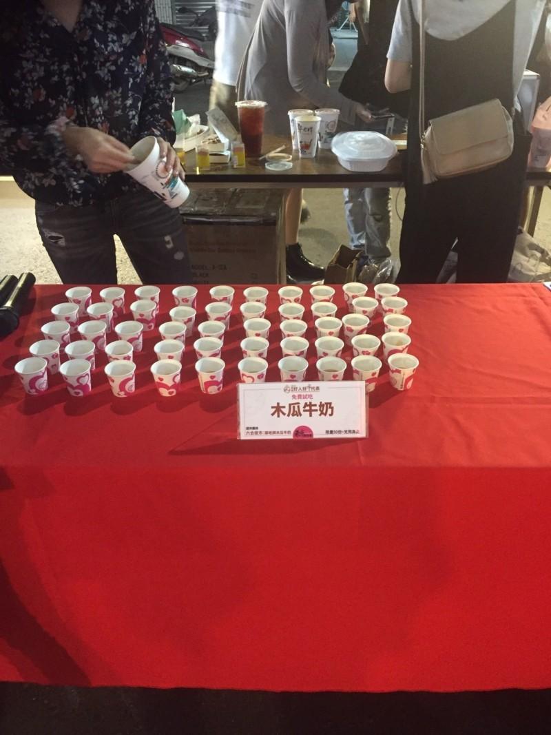 高市府在六合夜市舉辦「辦桌免費吃」,結果現場不但沒擺桌,免費木瓜牛奶也只是1人「1小杯」,引發批評。(記者王榮祥翻攝)