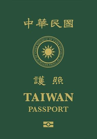 新版晶片護照樣本。(外交部提供)