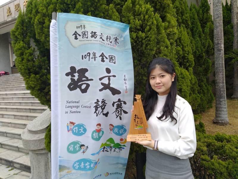 板橋高中學生花湧惠,獲得閩南語演說高中學生組特優。(圖由新北市教育局提供)