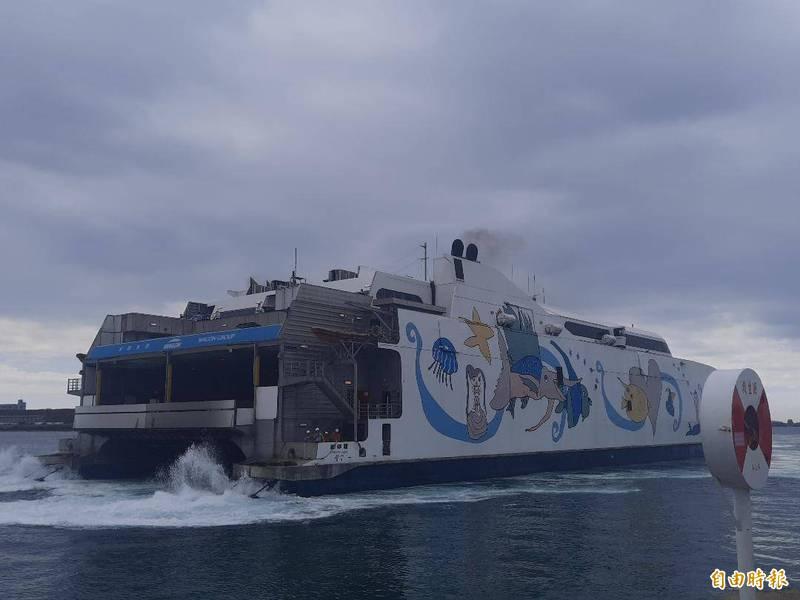 麗娜輪確定開航澎湖春節航線,春節期間提供4航次安平至馬公航班。(記者劉禹慶攝)