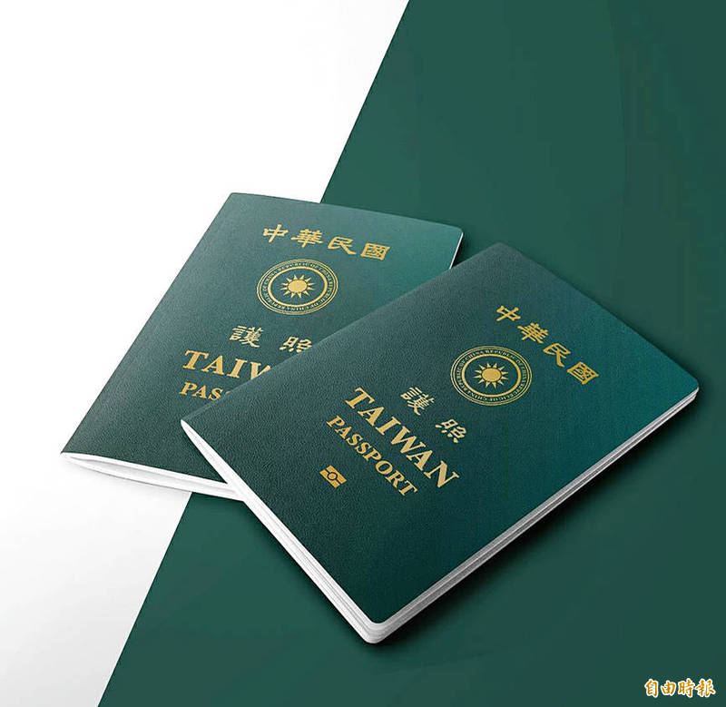 """Samples of the design for the new Republic of China (ROC) passports, with an enlarged font for the word """"Taiwan,"""" are pictured in Taipei on Sept. 4. Photo: Su Chin-fong, Taipei Times"""
