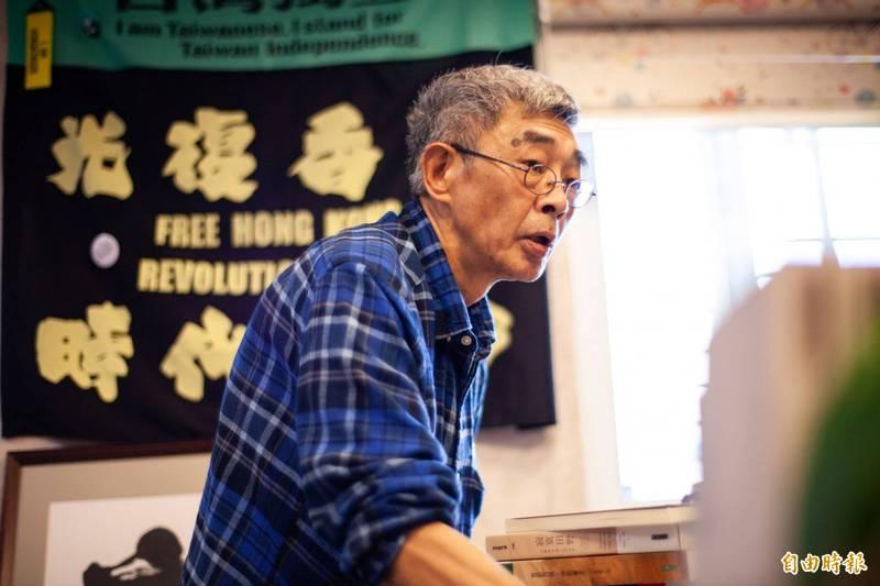 銅鑼灣書店店長林榮基近日接受英媒《衛報》專訪,直言中共下一個出手的會是台灣。(資料照)