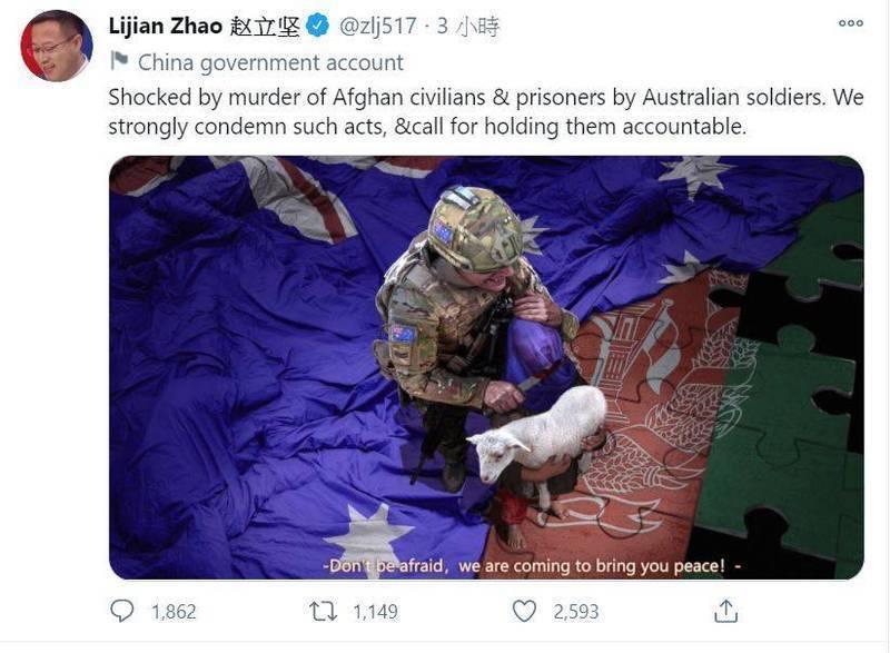 中國外交部發言人趙立堅今在推特上po出一張中國親政府畫家的諷刺澳洲創作,引爆澳洲朝野怒火。(圖擷自趙立堅推特)