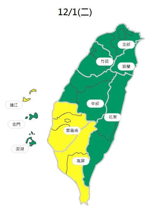 空氣品質方面,北部、竹苗、中部、宜蘭、花東、金門及澎湖地區為「良好」等級,雲嘉南、高屏及連江地區為「普通」等級。(圖擷取自環境保護署空氣品質監測網)