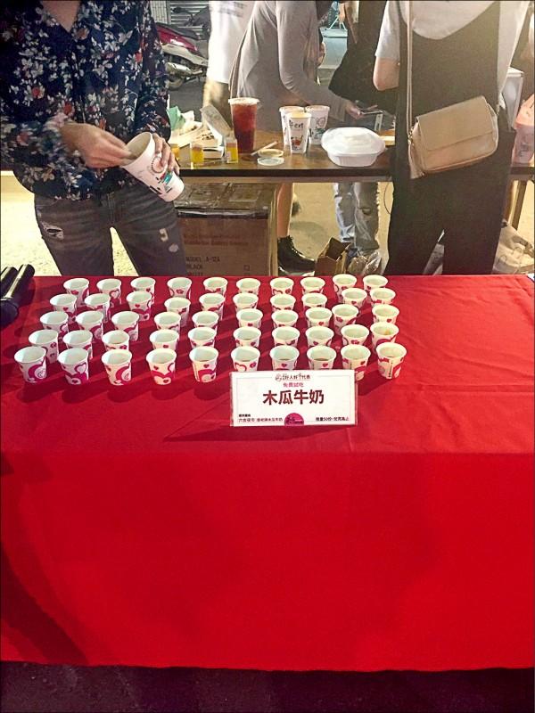 市府在六合夜市舉辦「辦桌免費吃」,結果不但沒擺桌,免費木瓜牛奶也只有每人1小杯。(記者王榮祥翻攝)