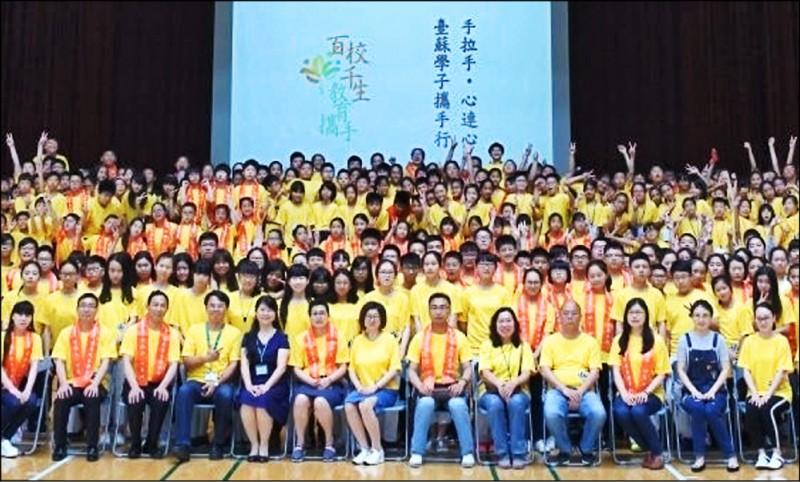 中國不僅拉攏台灣青年,更啟動「百校千生」計畫,對我中小學師生有系統統戰。(取自網路)