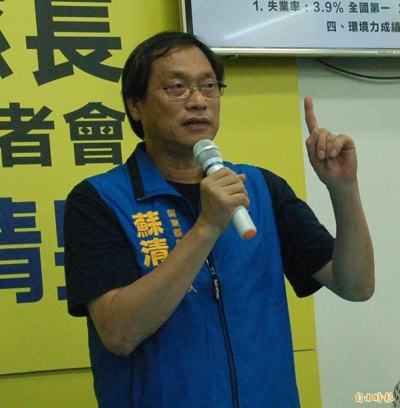 蘇清泉是國民黨內目前爭取下屆屏東縣長作最積極的人選。(記者李立法攝)