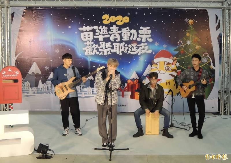 流行樂團Noovy,將在苗栗縣政府首次舉辦的耶誕晚會中演出。(記者張勳騰攝)