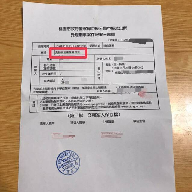罷王團體PO出熱騰騰的報案三聯單。(記者李容萍擷取自罷王粉專)