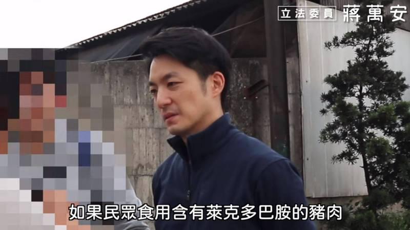 蔣萬安日前在臉書公布影片,自證確實有去過屏東看過養豬場。(取自臉書)