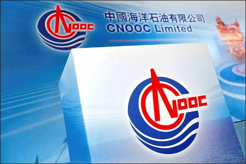 中國海洋石油(CNOOC,中海油)。(路透)