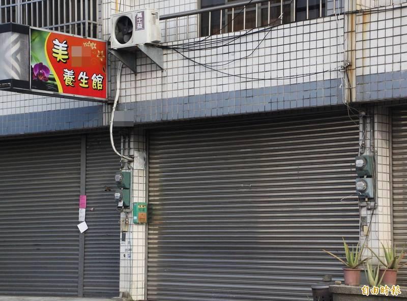 嘉義市一間養生館被警方查獲提供半套性交易服務。(記者林宜樟攝)