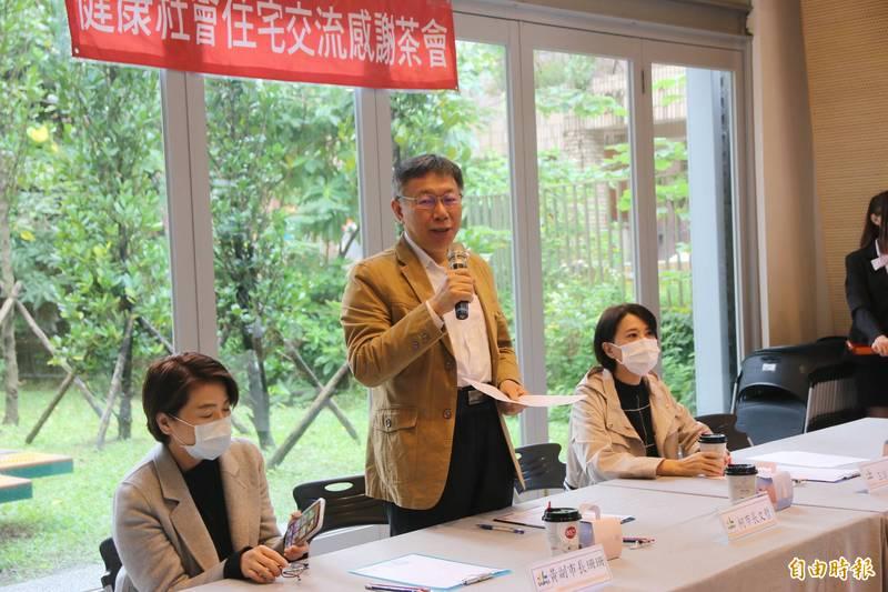 台北市長柯文哲(中)、副市長黃珊珊(左),今早應國民黨北市議員王鴻薇之邀(右),共同出席健康社宅感恩茶會。(記者鄭名翔攝)