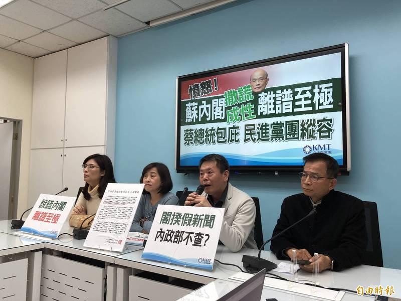 立法院國民黨團今開記者會痛批蘇貞昌是「丁怡銘2.0」,宣布要就社維法、食安法對蘇揆提出告訴,要求檢警勿枉勿縱。(記者陳昀攝)