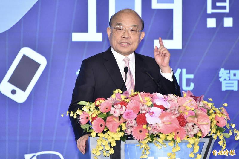 行政院長蘇貞昌今2日出席109年資訊月開幕典禮,致開幕詞。(記者塗建榮攝)