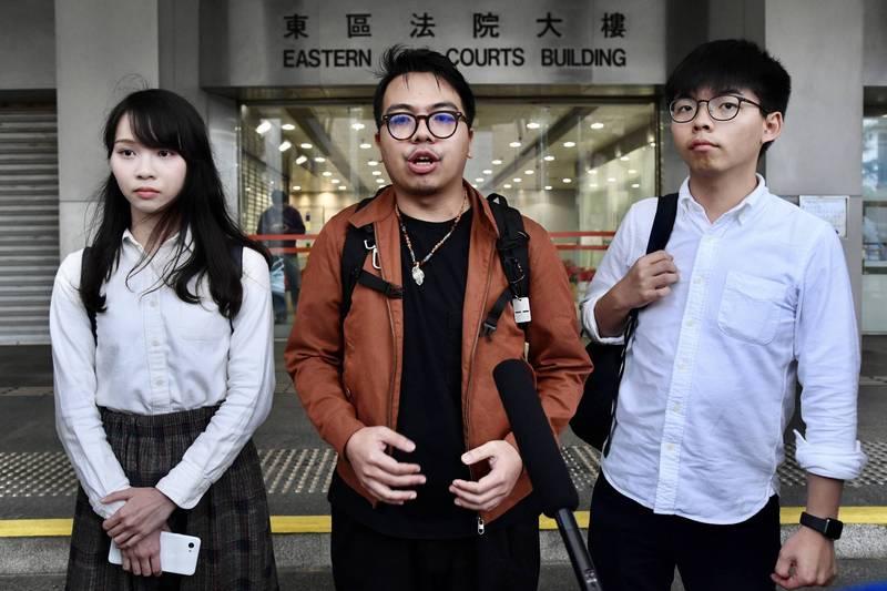 黄之锋等众志3子入狱见证香港近十年社运兴衰- 国际- 自由时报电子报