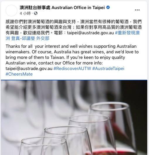 澳洲駐台辦事處感謝台灣支持。(翻攝自臉書)☆飲酒過量  有害健康  禁止酒駕☆