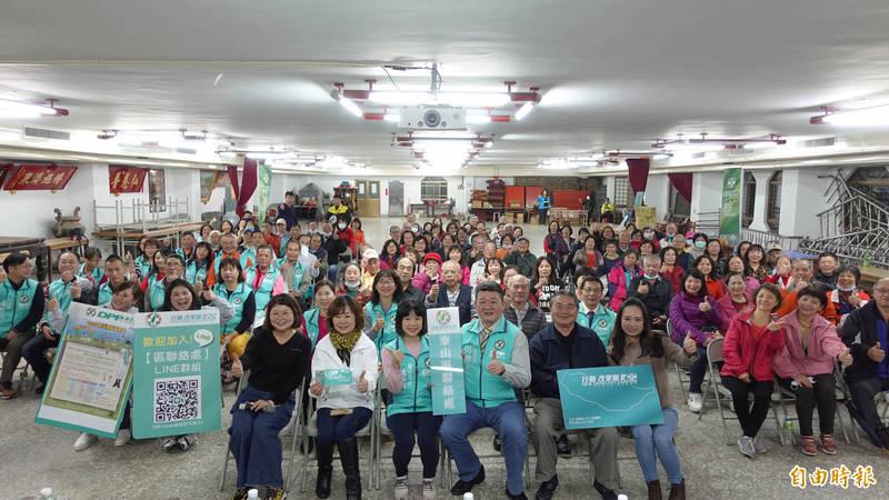 民進黨成立泰山聯絡處 何博文喊話:在新北重返執政 - 政治 - 自由時報
