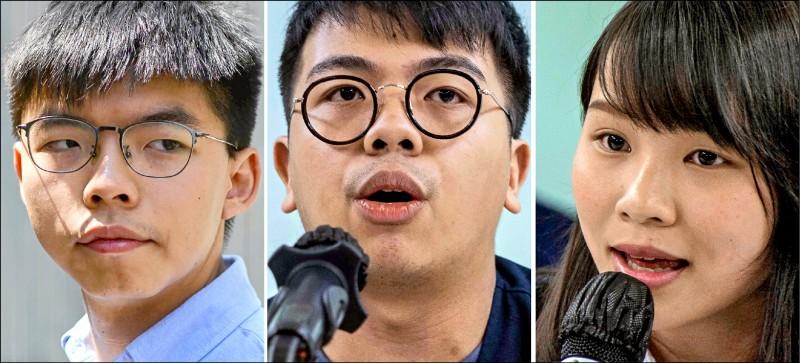 被控涉煽動包圍香港警察總部的香港前本土派政黨「香港眾志」主席林朗彥(中)、秘書長黃之鋒(左)與成員周庭(右),分別被判囚七個月、十三.五個月和十個月。(法新社)