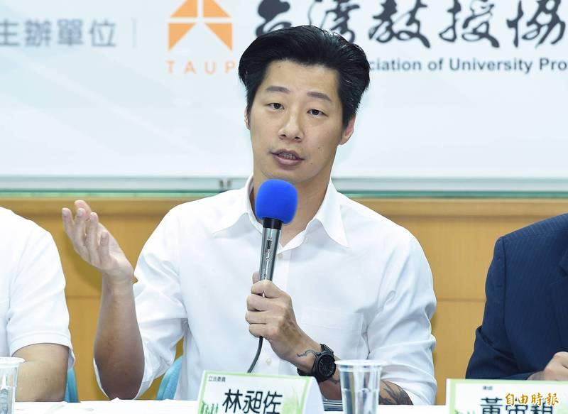 面對中共接連對黃之鋒、黎智英等人出手,林昶佐疾呼台灣應與國際團結對抗中國。(資料照,記者廖振輝攝)