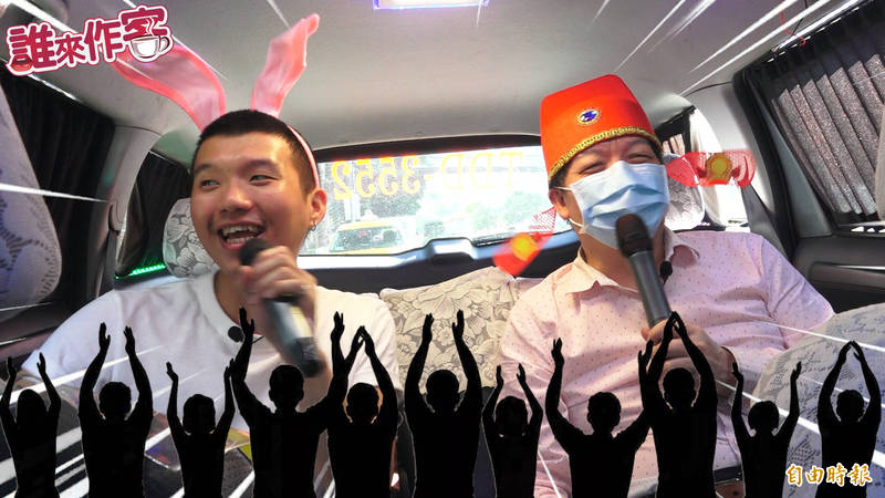 《誰來作客》邀請「K歌運將」涂清涼大哥,帶大家開箱他的「小黃KTV」。(影音製圖)