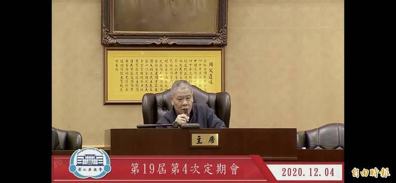 副議長許原龍擔任今天議會定期會最後1天主席。(圖擷取自議會直播影片)