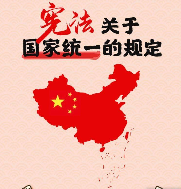 中國在微博PO出圖片老調重彈宣稱,完成統一祖國的大業,是包括台灣同胞在內的全中國人民的「神聖職責」。(圖擷取自國台辦微博)