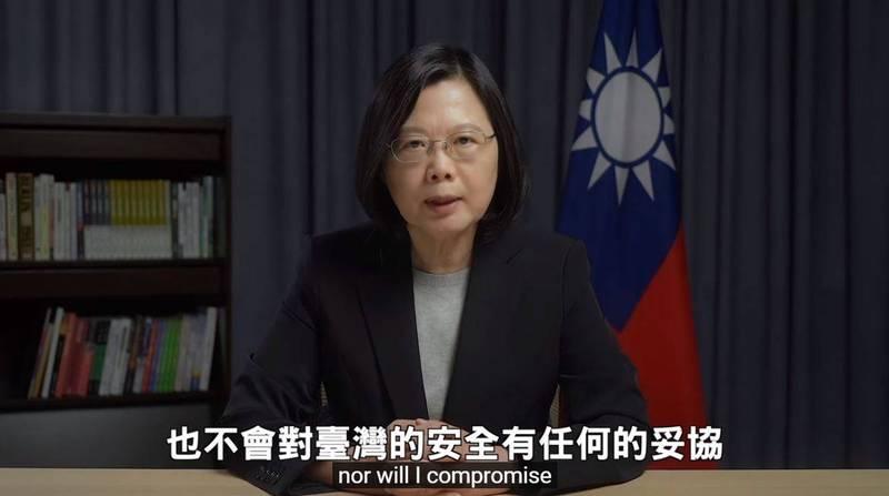 獲頒「國際領袖先鋒獎」的蔡英文總統在發表錄影演說時強調,永遠不會停止追求兩岸關係的和平與穩定,也不會對台灣的安全有任何的妥協。(圖擷取自總統錄影演說畫面)