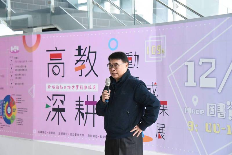 台東大學校長曾耀銘表示將持續推動高教探耕。(記者黃明堂翻攝)