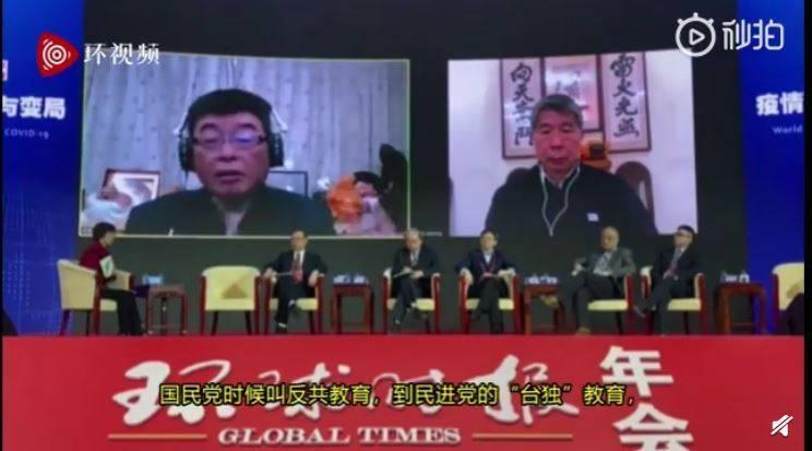 中共官媒《環球時報》今(5日)在北京舉辦2021年會,其中一項議題為「兩岸和平統一的希望有多大?」由統派媒體人黃智賢擔任主持人,前國民黨立委邱毅以及台大教授張亞中皆透過視訊與會。(圖擷取自微博)