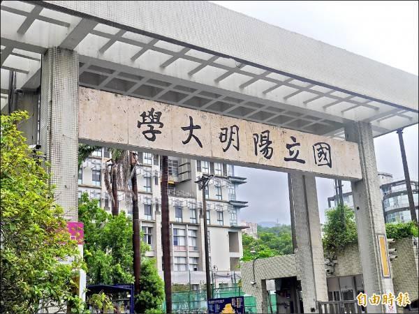 鄉民PO文爆「陽明大學聽到槍聲」 派出所長親回覆被推爆