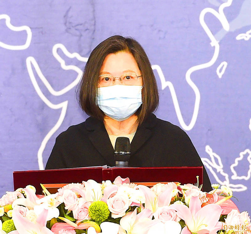 President Tsai Ing-wen speaks at an International Human Rights Day event at the National Human Rights Museum in New Taipei City yesterday. Photo: Fang Pin-chao, Taipei Times
