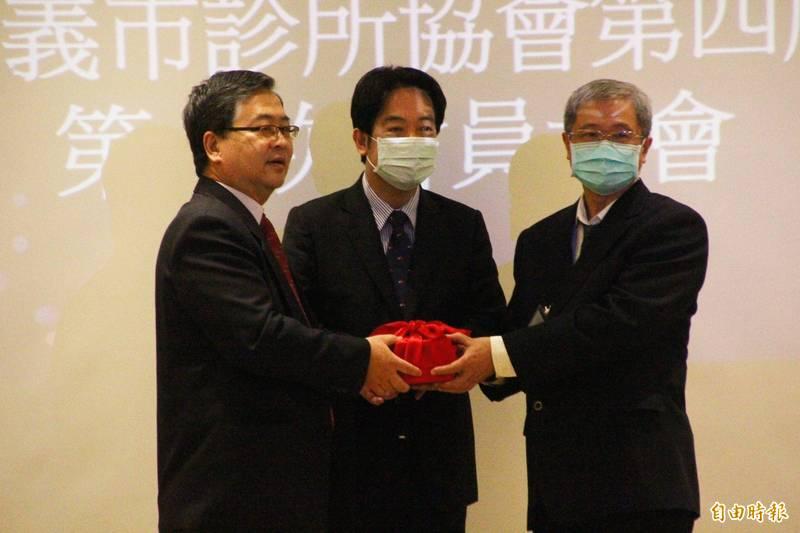 嘉義市診所協會會員大會 賴清德感謝醫護人員守護台灣