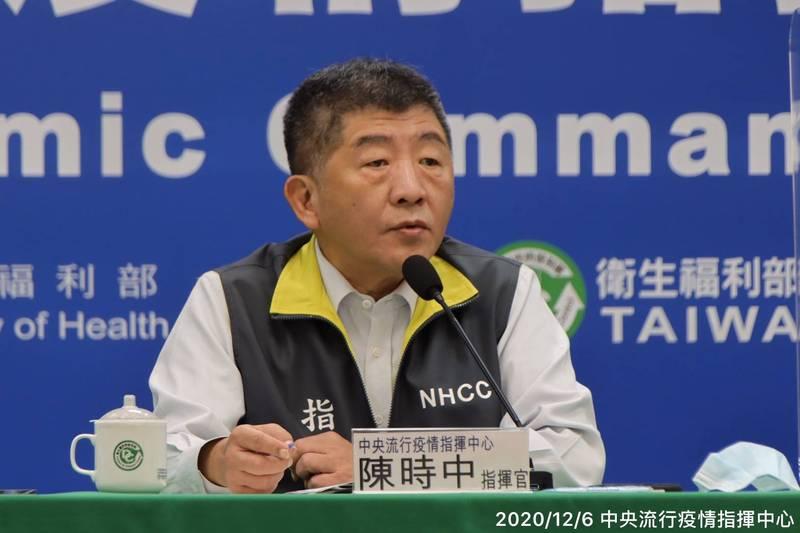 指揮官陳時中表示,中國疫苗劣跡斑斑,我國法規本來就規定不能進口,從來沒開放過。(圖由指揮中心提供)
