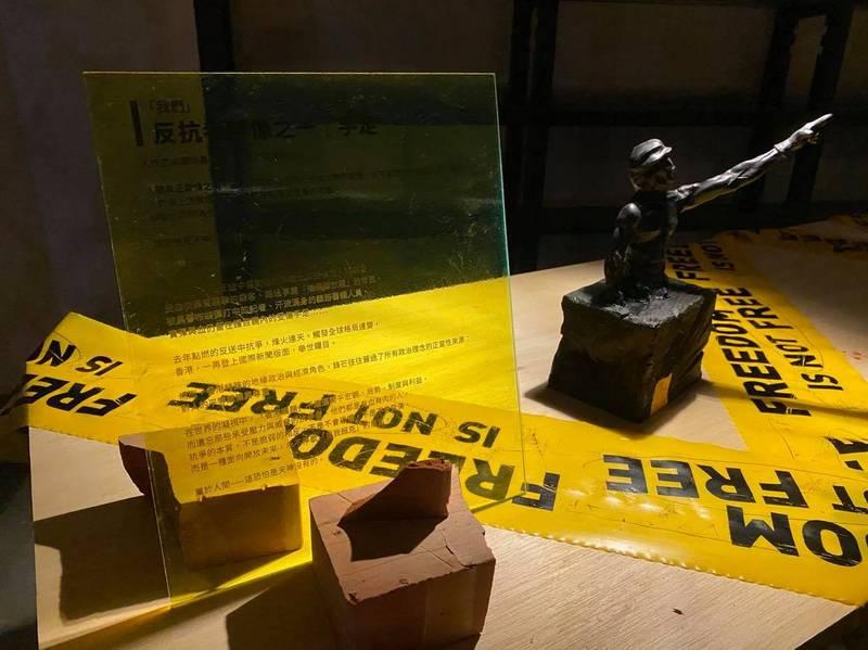 香港「邊城青年」在台南舉辦「穿石 Surmount:香港騷動年代—抗志」展覽,展期至12月19日止。(劉恆溦提供)
