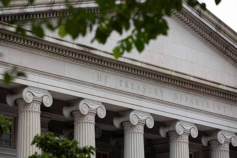 美國財政部7日正式公布14人名單。圖為美國財政部。(法新社檔案照)