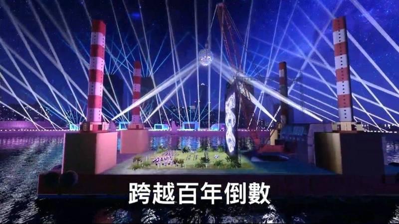 高雄跨年出現第三舞台,是座海上舞台。(記者王榮祥翻攝)