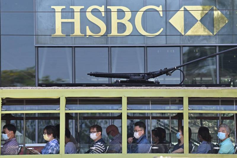 香港匯豐銀行近來應警方要求,凍結民主派議員和「反送中」民眾的帳戶,引發議論。(法新社檔案照)