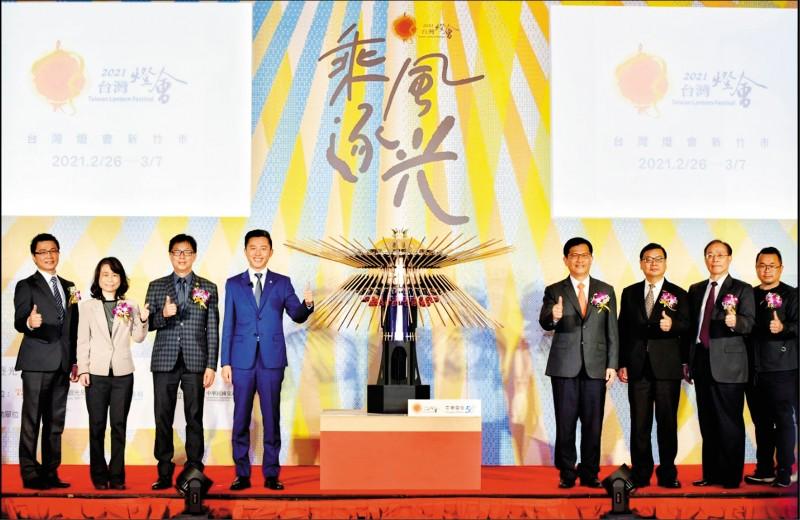 2021台灣燈會明年2月26日至3月7日將在新竹市登場,主燈「乘風逐光」造型昨日亮相。(圖:新竹市府提供)