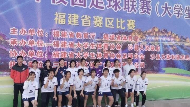 中國福建省近日舉辦大學生女子足球聯賽,但竟傳出福州大學因多名球員因「染髮」,未能上場比賽就被判定輸球。(圖翻攝自微博)