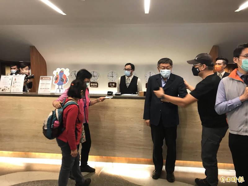 柯文哲出席「一日社區醫師」活動。(記者蔡思培攝)