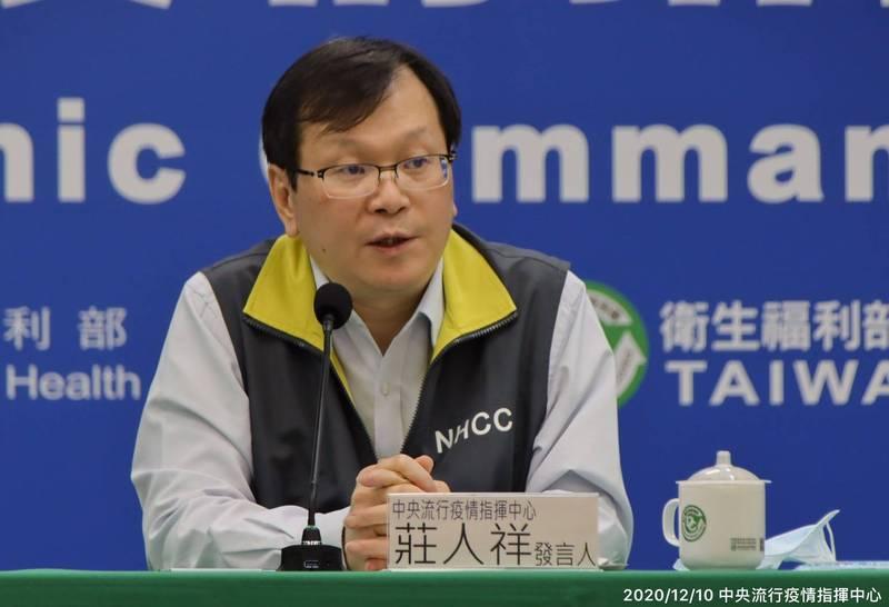指揮中心發言人莊人祥表示,今日新增4名個案均為移工,分別於11月25日及11月26日來台工作,入境後皆至集中檢疫所檢疫。(指揮中心提供)