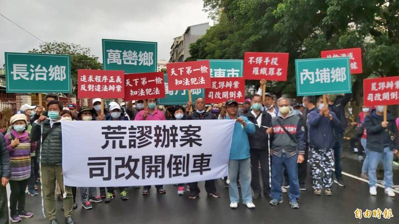 蘇的屏東鄉親至台北看守所外聲援蘇震清。(記者陳慰慈攝)