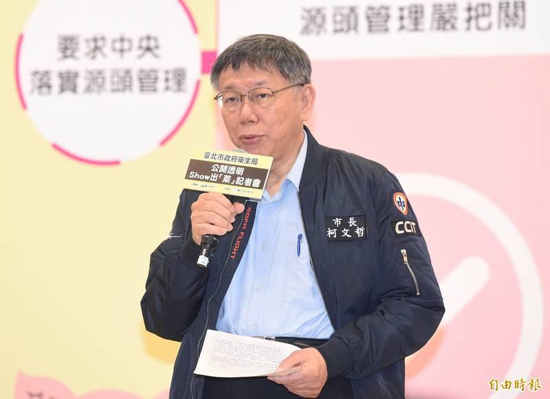 台北市長柯文哲砲打中央,批行政院長蘇貞昌提出5項措施,其實就是「我關心的他不標示,不關心的硬是標示」。(記者廖振輝攝)