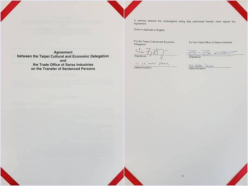 台灣與瑞士完成異地簽署移交受刑人協定,未來將依規定辦受刑人移交事宜,彰顯人道精神。(圖擷自法務部)