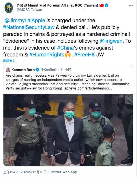 壹傳媒創辦人黎智英昨被鐵鍊纏腰押往法院應訊。外交部長吳釗燮今天推文聲援。(翻攝自推特)