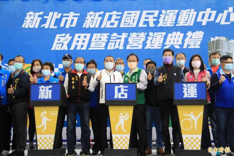 新店國民運動中心於13日至26日試營運。(記者邱書昱攝)