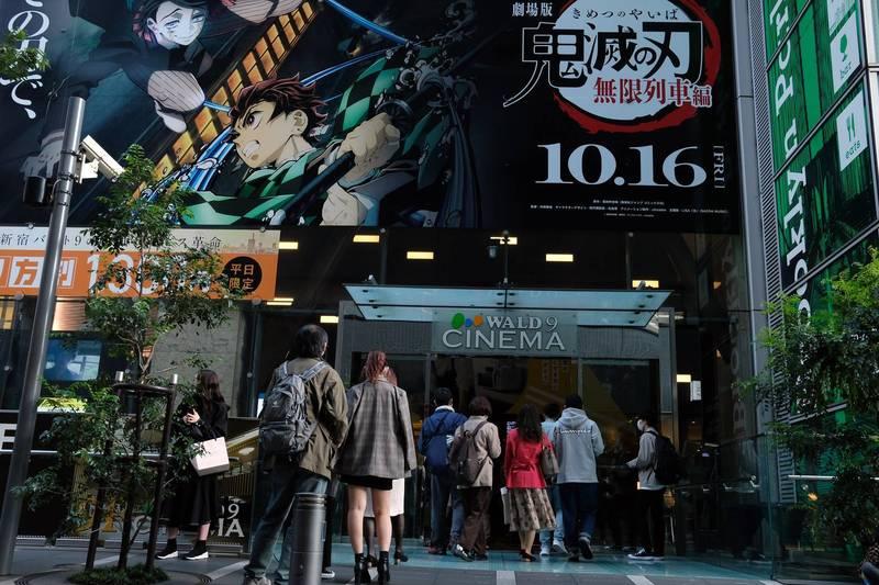 《鬼滅之刃》劇場版在日票房突破300億,成為日本影史第二部票房超越300億的電影,最快本週超越《神隱少女》308億紀錄,成為日本影史冠軍。(彭博)